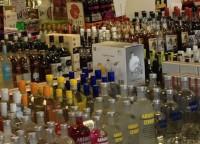 Liquor Stores For Sale in Georgia
